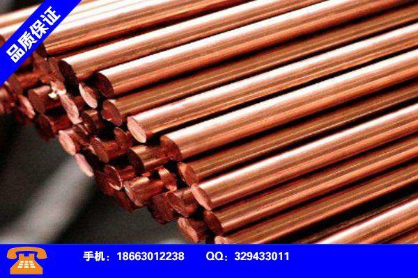 陕西铜川T2紫铜带质量怎么样直接材料