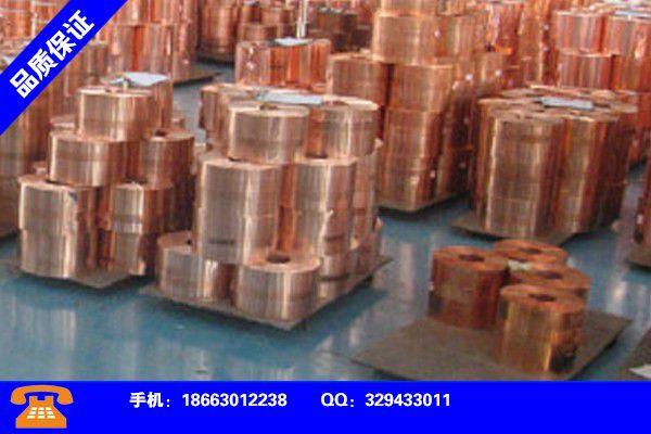 天津河西T2紫铜带厂家在哪应用注意事项