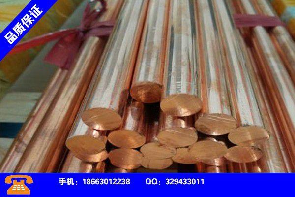 辽宁阜新t2紫铜棒标准优质商家
