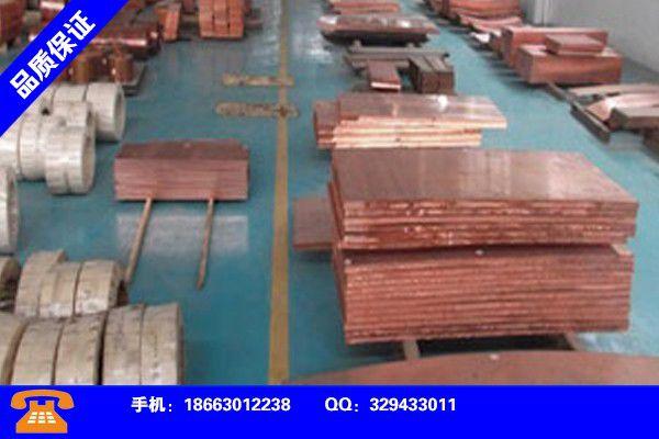 天津河东t2紫铜棒重量计算公式品牌推荐
