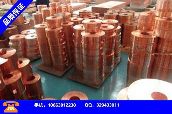 西藏林芝T2紫铜带网购近期成本报价