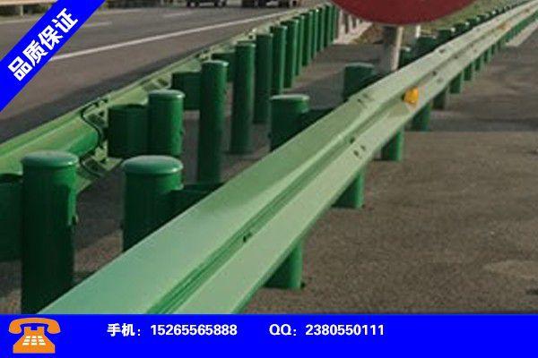 贺州昭平波形护栏等级价格总体稳定