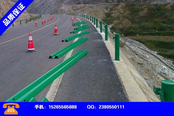 临沧镇康波形护栏如何安装在线咨询