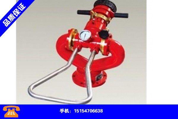 江苏常州消防水炮作为喷淋系统新优惠行情报