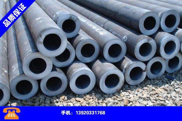Shanghai Hongkou 20G High Pressure Boiler Tube Complete Industry Specifications Marketing
