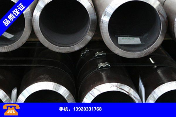 Caohe Tancheng 20G high pressure boiler tube manufacturing process essence