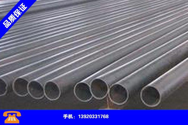 Project scope of 20G high pressure boiler tube manufacturing process in front of Yingkou Station