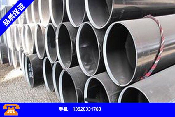 Zhumadian Shangcai GB5310 high pressure boiler tube shipments are good
