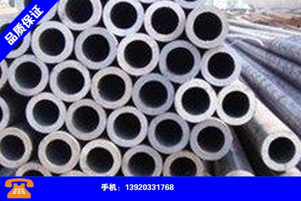 邵阳双清GB5310高压锅炉管规格齐全信誉保证