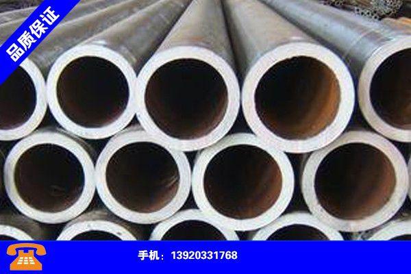濟寧曲阜20G高壓鍋爐管制造工藝效益凸顯
