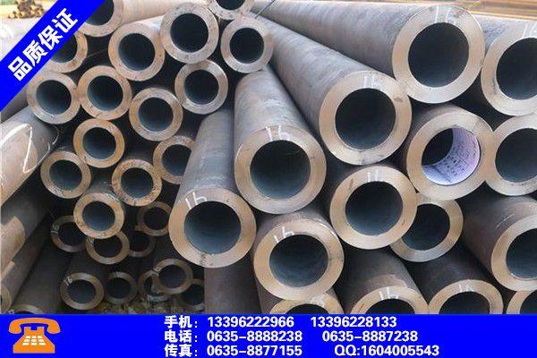 保山隆阳20cr精密无缝钢管行业凸显