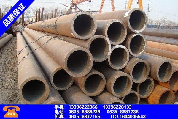 黑龙江佳木斯大口径厚壁无缝钢管价格提货形式