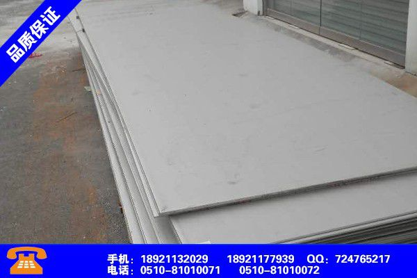 聊城高唐不锈钢板不平整整形发货速度快