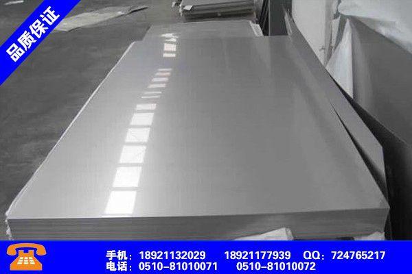 抚州黎川201不锈钢板变形怎么处理产品的选择常识