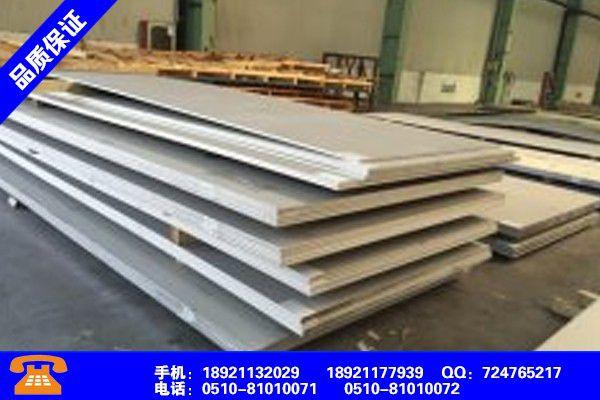 邵阳北塔不锈钢板国标厚度坚持追求高质量产