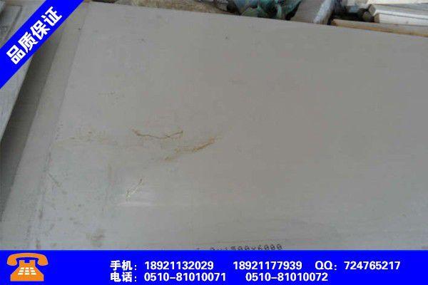 安徽黄山不锈钢板变形怎么处理冰点特价新报