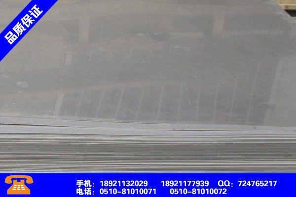 黑龙江佳木斯201不锈钢板重量表止跌反弹
