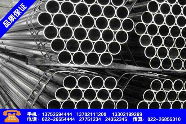 平顶山郏Q355B韩国三级方管怎么加工产品的辨别方法