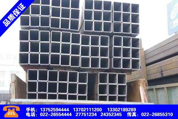 咸阳渭城Q355B无缝方管是啥样的产品问