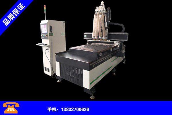 桂林荔浦数控开料机多少钱产品问题的解决方