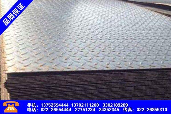 凉山彝族冕宁花纹板1.5mm厚重量计算公