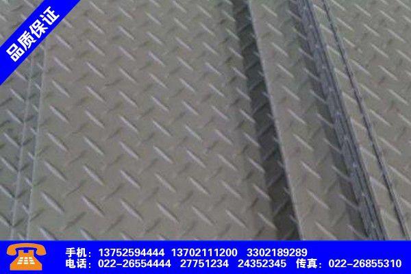 杭州临安热镀锌花纹板受力常见故障及处理方法