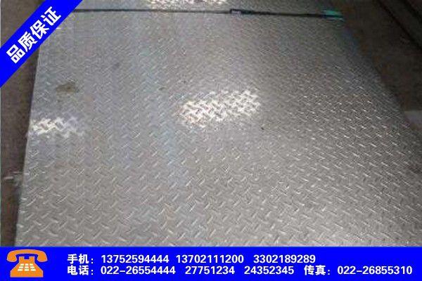 桂林雁山热镀锌花纹板使用寿命百科知识
