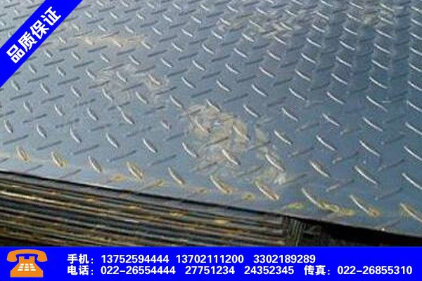聊城高唐花纹板镀锌过程大厂品质