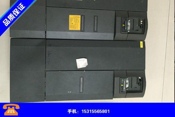 九江都昌变频器维修前景怎么样迅速开拓市场