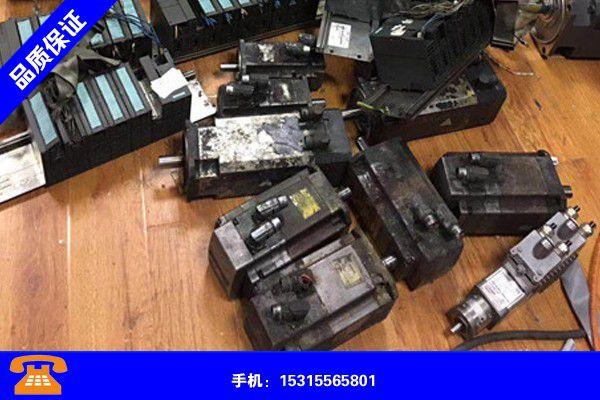 撫州廣昌變頻器維修市場如何質量檢驗報告