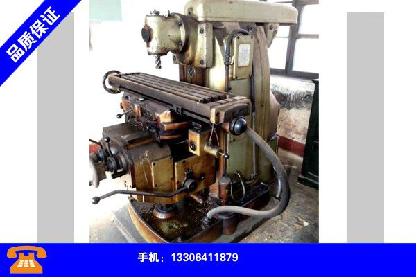 Weifang Anqiu second-hand vertical milling machine quality improvement