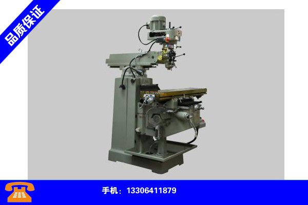 Chuzhou Guoyang used horizontal milling machine