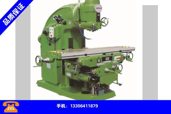 Shangrao Liyang used horizontal milling machine
