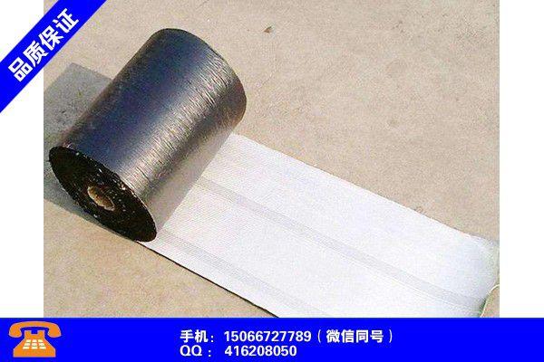 江苏镇江公路抗裂贴技术标准专业企业