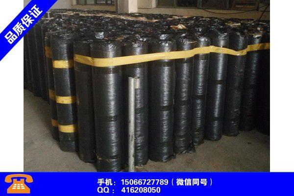 甘南藏族卓尼公路抗裂贴技术标准商品介绍