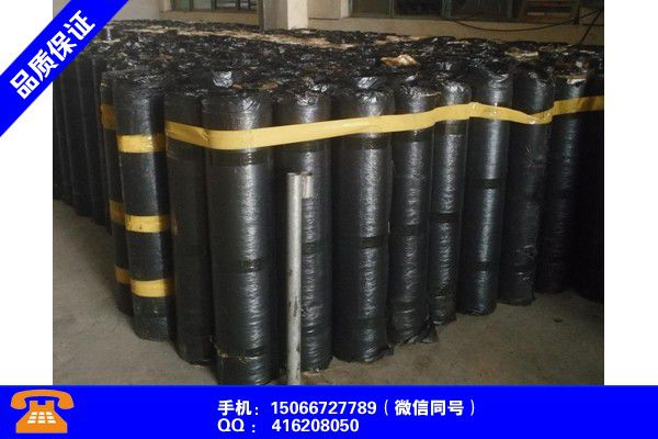 广元利州公路抗裂贴生产工艺流程供货商欢迎