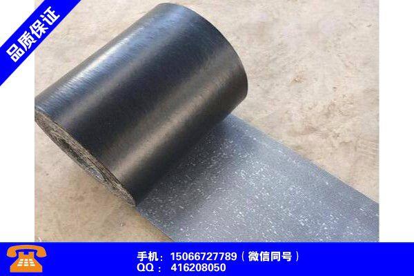 咸阳淳化公路抗裂贴25cm多少钱一米产品