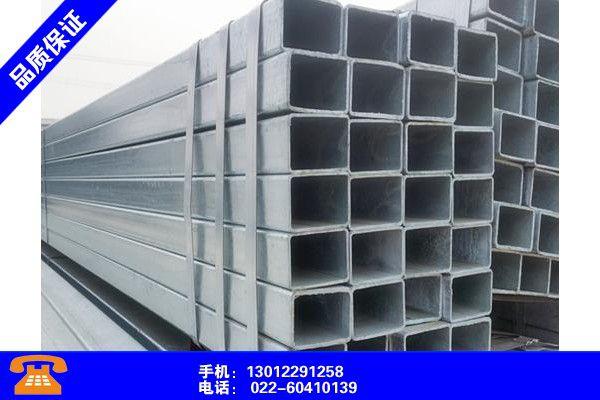 云南丽江镀锌方管壁厚验收标准产品的区分鉴