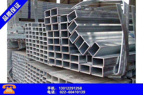 牡丹江海林镀锌方矩管壁厚验收标准调价信息