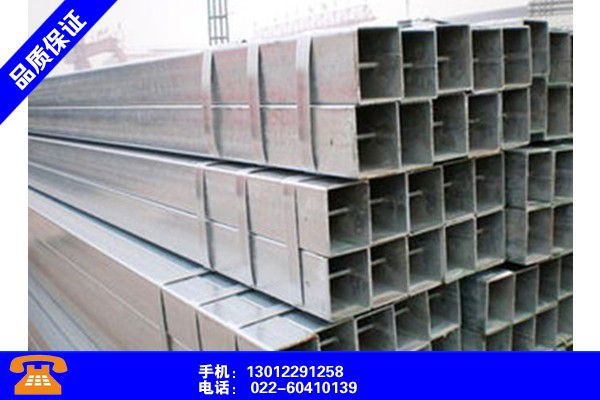 安徽铜陵镀锌方管尺寸偏差规范行业突破