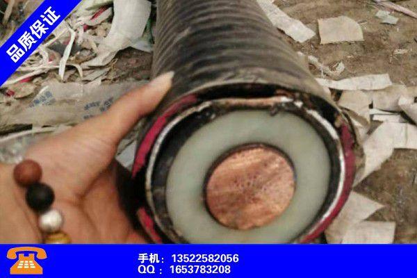 赤峰松山废电缆回收一斤什么价位出货良好