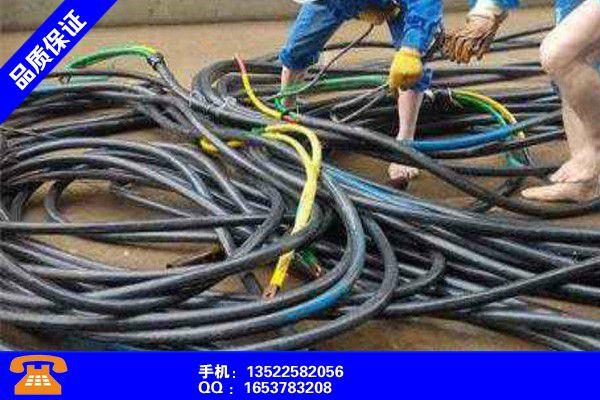 南平顺昌废电缆回收多少钱一个每日报价