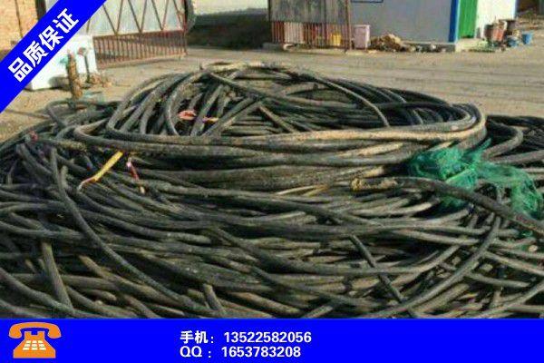 景德镇昌江废电缆回收厂家在哪行业现状良好