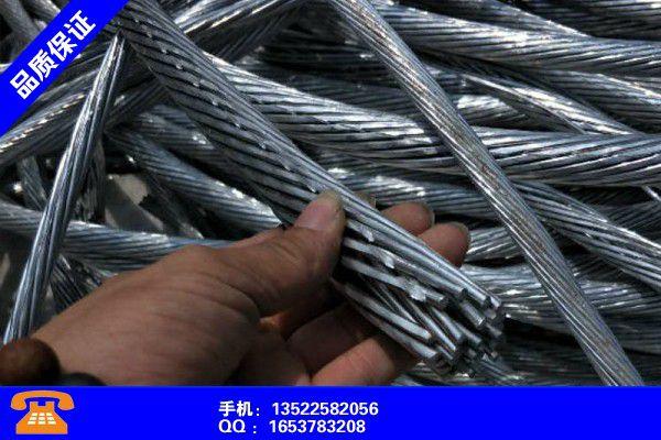 杭州富阳废电缆回收一般是多少供应商资讯