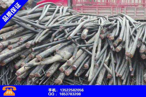 大庆林甸废电缆回收怎么回收发货速度快