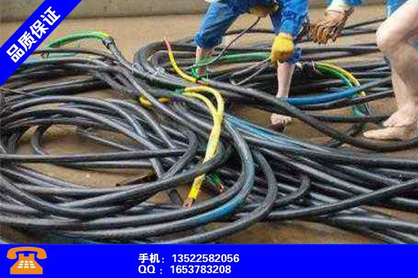 哈尔滨平房废电缆回收厂家产品的优势所在