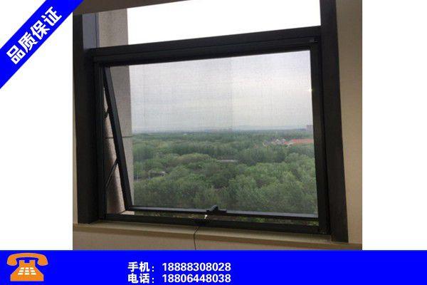 汕尾陸河隱形紗窗安裝效果圖廠家首選