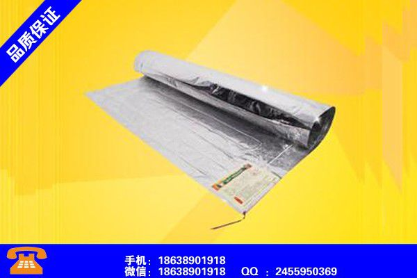 Shaanxi Tongchuan carbon fiber electric heater power consumption freezing point special offer new offer