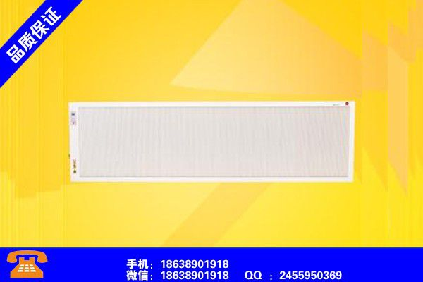 How about the quality of carbon fiber heater in Taizhou, Zhejiang