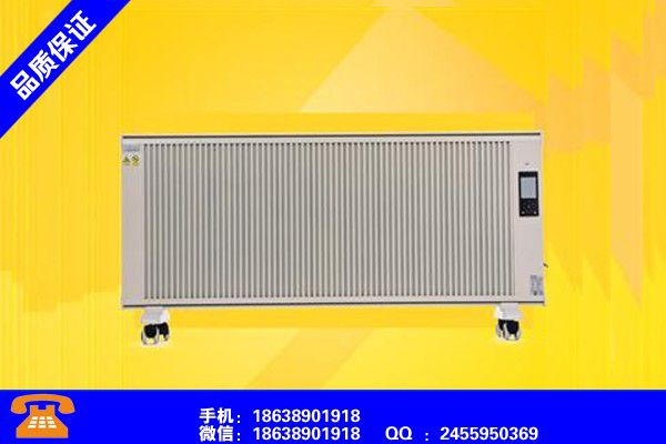 Are there any disadvantages of Huaihua Mayang carbon fiber heaters?